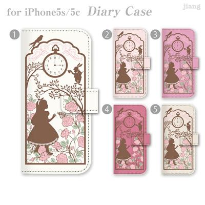 iPhone6 4.7inch ダイアリーケース 手帳型 ケース カバー スマホケース ジアン jiang かわいい おしゃれ きれい 不思議の国のアリス アリス 08-ip5-ds0114の画像
