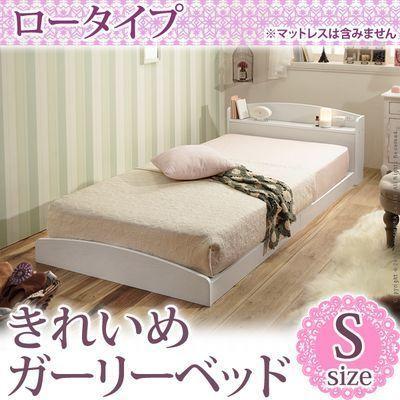 ナカムラ敷布団でも使えるローベッド〔ミミフラット〕シングルベッドフレームのみi-3500255