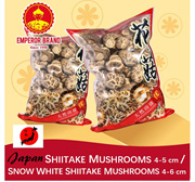 Japan Shiitake Mushrooms 4-5cm/Japan SnowWhite Shiitake Mushroom 4-6cm Promo!200gm or 500g Available
