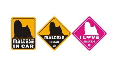 【メール便送料無料】オリジナルステッカー・マルチーズ・MALTESE IN CAR/I LOVE MALTESE2011T-SK1【犬用品・ペットグッズ・DOG・犬】【smtb-MS】愛車に愛犬を♪の画像