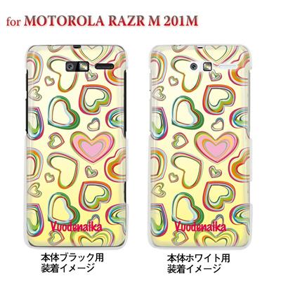 【MOTOROLA RAZR ケース】【201M】【Soft Bank】【カバー】【スマホケース】【クリアケース】【Vuodenaika】 21-201m-ne0004の画像
