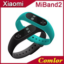 Original Xiaomi Mi Band 2 MiBand2 Smart Wristband Bracelet Heart Rate Monitor OLED Display Bluetooth