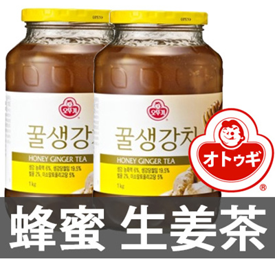 三和生姜茶(蜂蜜含有)500g◆生姜茶三和韓国茶【韓国食品】★三和生姜茶(蜂蜜入り)★オトゥギ