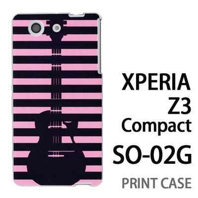 XPERIA Z3 Compact SO-02G 用『0713 ピンク黒ストライプギター』特殊印刷ケース【 xperia z3 compact so-02g so02g SO02G xperiaz3 エクスペリア エクスペリアz3 コンパクト docomo ケース プリント カバー スマホケース スマホカバー】の画像