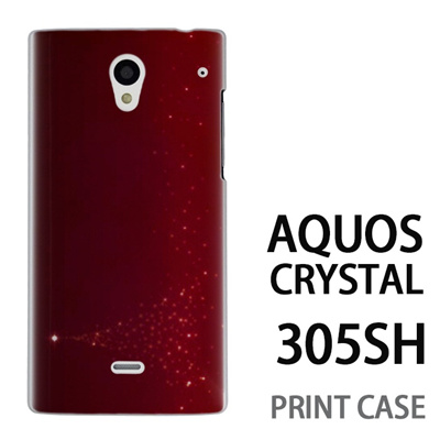 AQUOS CRYSTAL 305SH 用『1204 星のツリー 赤』特殊印刷ケース【 aquos crystal 305sh アクオス クリスタル アクオスクリスタル softbank ケース プリント カバー スマホケース スマホカバー 】の画像