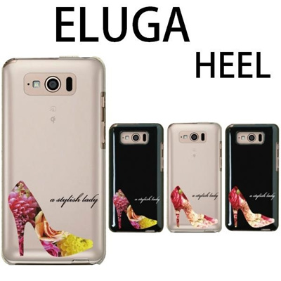 特殊印刷/ELUGA P(P-03E)X(P-02E)(HEEL/ヒール)CCC-101【スマホケース/ハードケース/カバー/エルーガ/eluga/p02e】の画像