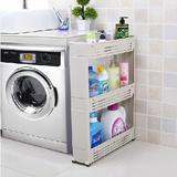 Practical Racks/ bathroom racks/ kitchen storage rack/ optional colors/ multilayer/ removable/ multi-functional/ 1-4 layers/ life helper【M18】