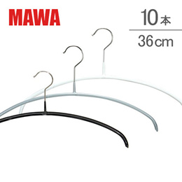 Mawa(マワ ハンガー マワハンガー) mawaハンガー(mawa ハンガー) Economic/P X10本セット 36P 03130/05 36.5cm エコ