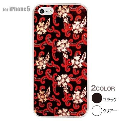 【iPhone5S】【iPhone5】【アルリカン】【iPhone5ケース】【カバー】【スマホケース】【クリアケース】【その他】【アフリカン テキスタイルパターン】 01-ip5-con035の画像