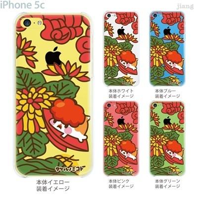 【iPhone5c】【iPhone5cケース】【iPhone5cカバー】【ケース】【クリア カバー】【スマホケース】【クリアケース】【イラスト】【タケルノミコト】【花札】【菊】 45-ip5c-tm0011の画像