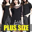 【SUPER SALE】600+ style S-7XL NEW PLUS SIZE FASHION LADY DRESS OL work dress blouse TOP