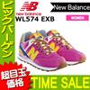 ニューバランス スニーカー 574 レディース NEW BALANCE WL574EXB 女性用 シューズ【new50】