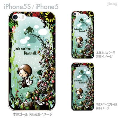 【iPhone5S】【iPhone5】【Little World】【iPhone5ケース】【カバー】【スマホケース】【クリアケース】【イラスト】【Clear Arts】【童話】【ジャックと豆の木】 25-ip5s-am0087の画像