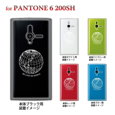 【PANTONE6 ケース】【200SH】【Soft Bank】【カバー】【スマホケース】【クリアケース】【地球】 10-200sh-ca008の画像