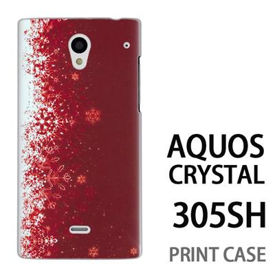 AQUOS CRYSTAL 305SH 用『1204 雪結晶 赤』特殊印刷ケース【 aquos crystal 305sh アクオス クリスタル アクオスクリスタル softbank ケース プリント カバー スマホケース スマホカバー 】の画像