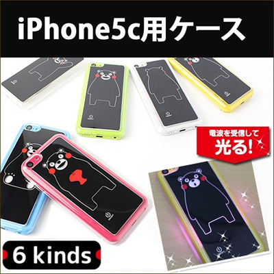KUMAMON-5C | iPhone5c 用 ケース カバー くまモン 光るケース くまもん iPhone5c用 電池式 受信・送信に反応して光るケース [ゆうメール配送]の画像