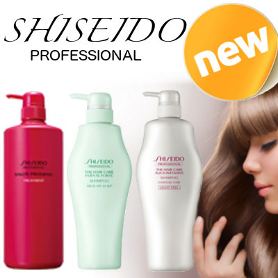 NEW! ?BUY $90 FREE SHIPPING?Award-Winning SHISEIDO Professional Shampoo/Conditioner 1000mL! Deals for only S$148 instead of S$0