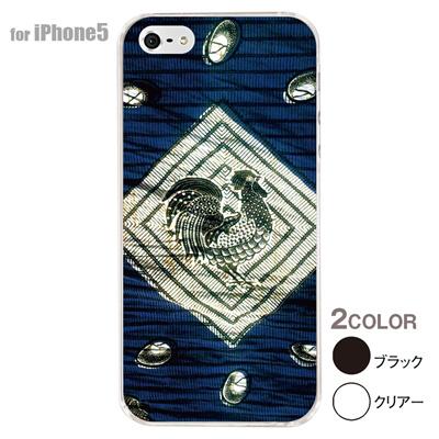 【iPhone5S】【iPhone5】【アルリカン】【iPhone5ケース】【カバー】【スマホケース】【クリアケース】【その他】【アフリカン テキスタイルパターン】 01-ip5-con043の画像
