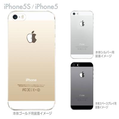 【Clear Arts】【iPhone5sケース】【iPhone5ケース】【クリア カバー】【スマホケース】【クリアケース】【ハードケース】【着せ替え】【イラスト】【クリアーアーツ】【割れたリンゴ】 08-ip5s-ca0110の画像