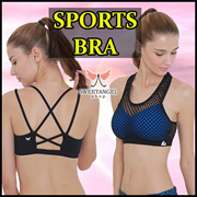 (2017 Sales)^SweetangelShop Local Seller/Exchange^ Sports Yoga Zumba Gym Running Bra