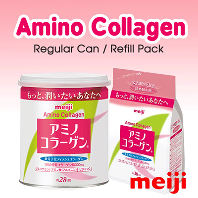 If buy 2 or more free shippingMeiji Amino Collagen Powder Regular Can/Refill Pack!