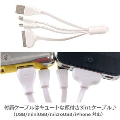 【メール便送料込/国内発送】持運びに便利な3in1ケーブル(USB/miniUSB/microUSB/旧iPhone)※iPhone5は対応しておりません※の画像