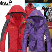 winter outdoor sports men and women/ski suit down jacket winter wear/waterproof/wind/anti-static/wool lining mountaineering enthusiasts ski /Two-piece couples mountaineering wear/free shipping