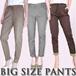 [9 JAN] PLUS SIZE PANTS - BIGSIZE FIT TO XL-XXL / jogger / drawstring / basic