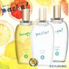 郵便送料無料【パームツリー】パシャ グレープフルーツ EDP SP 80ml / シュパ EDP SP 80ml / レモニィ EDP SP 80ml さわやかグレープフルーツの香り。