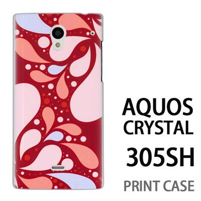 AQUOS CRYSTAL 305SH 用『1205 水玉柄 ピンク』特殊印刷ケース【 aquos crystal 305sh アクオス クリスタル アクオスクリスタル softbank ケース プリント カバー スマホケース スマホカバー 】の画像