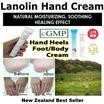 New Zealand Life Lanolin Hand Cream/Rough Heels/Foot/Body Cream/Dry Skin/Moisturises/Skin Care/Soft