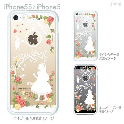 iPhone6 ケース カバー スマホケース クリアケース ハードケース ジアン jiang 着せ替え イラスト かわいい Clear Arts アリス 08-ip6-f0115の画像