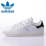 【16年秋冬モデル】Adidas Originals STAN SMITH BEAUTY and YOUTH-WHITE /BA7417/アディダス オリジナル スタン スミス ビューティーユース /正規品 / 送料無料