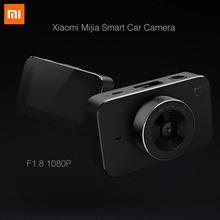 **READY STOCK** [MIJIA CAR DVR] Xiaomi Mijia Car DVR Camera 1080P HD Smart 3 Inch HD EXPORT SET