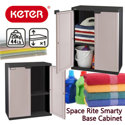 Superieur [Keter Space Rite] Space Rite Smarty Base Cabinet (68x38x85 Cm) /