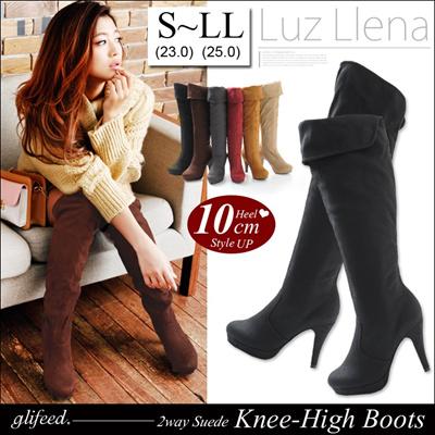 ラズレナ LuzLlena 折り返し2WAY フェイクスエードニーハイブーツ/ロングブーツ/レースアップ/インヒール グリフィード/glifeed ロング ブーツ 通販 取寄商品の画像