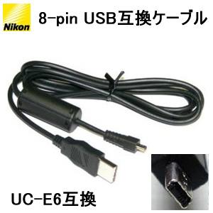 【送料無料】ニコン製デジカメ用 UC-E6互換 8ピンUSBケーブル ミニ8ピン平型 Nikon1 J1 V1/D5100/D5000/COOLPIXなど各種対応の画像