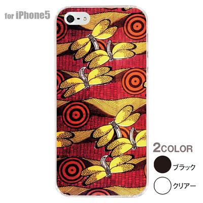 【iPhone5S】【iPhone5】【アルリカン】【iPhone5ケース】【カバー】【スマホケース】【クリアケース】【その他】【アフリカン テキスタイルパターン】 01-ip5-con046の画像