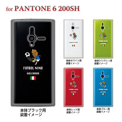 【PANTONE6 ケース】【200SH】【Soft Bank】【カバー】【スマホケース】【クリアケース】【サッカー】【イタリア】 10-200sh-fca-it06の画像