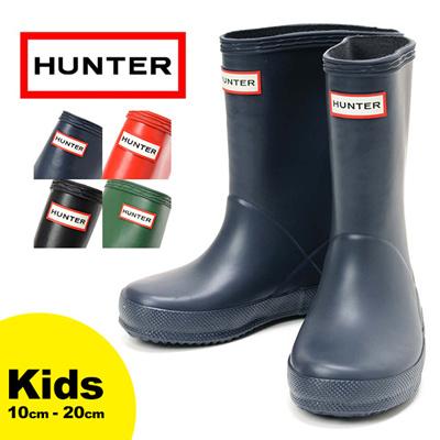 ハンター HUNTER 子供用/キッズ ファースト レインブーツ Kids First Classic 10cm~20cm W24133 同梱不可の画像