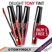 Buy 1 FREE1  Delight Tony Tint #Free Shipping*