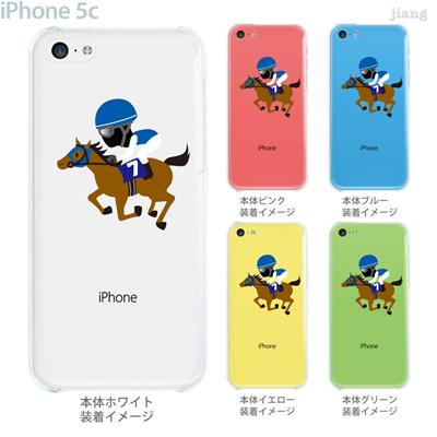 【iPhone5c】【iPhone5c ケース】【iPhone5c カバー】【クリア ケース】【iPhone カバー】【スマホケース】【クリアケース】【イラスト】【クリアーアーツ】【Clear Arts】【KEIBA】【競馬】 10-ip5c-ca0098の画像