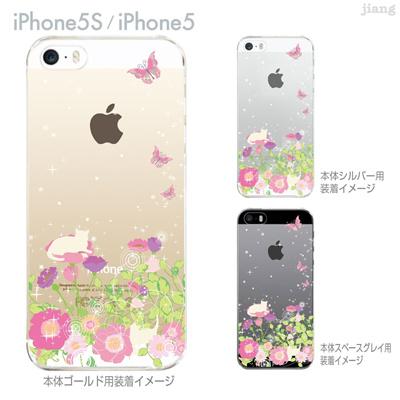 【iPhone5S】【iPhone5】【iPhone5sケース】【iPhone5ケース】【クリア カバー】【スマホケース】【クリアケース】【ハードケース】【着せ替え】【イラスト】【クリアーアーツ】【Clear Arts】【お花畑とネコ】 22-ip5s-ca0104の画像