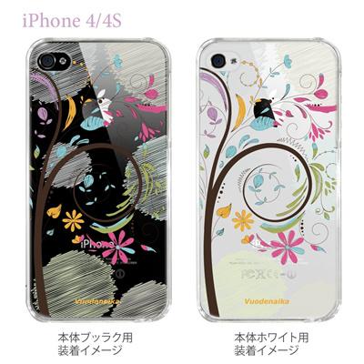 【Vuodenaika】【iPhone4/4Sケース】【カバー】【スマホケース】【クリアケース】【フラワー】 21-ip4-ne0024caの画像