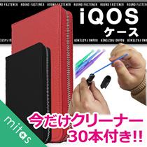iQOS ケース レザー 調 アイコス ケース カバー ラウンドファスナー ヒートスティック クリーニングスティック をまとめて収納 財布 長財布 ER-IQRC[ゆうメール配送][送料無料]