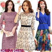 【22/4】Korean style Slim lace Chiffon dress/Plus size Dresses/Beach skirt/Bohemia/floral dress/work