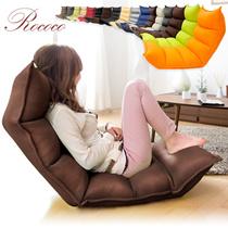 【SUPER SALE限定価格!クーポン利用で実質3100円!!最安値に挑戦!送料無料/在庫有】 低反発 リクライニング 1人掛け 座椅子