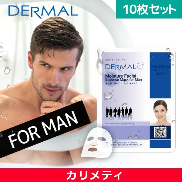 【DERMAL】 ダーマル For Man / 男性用 シートマスクパック10枚セット / メンズスキンケアマスクパック