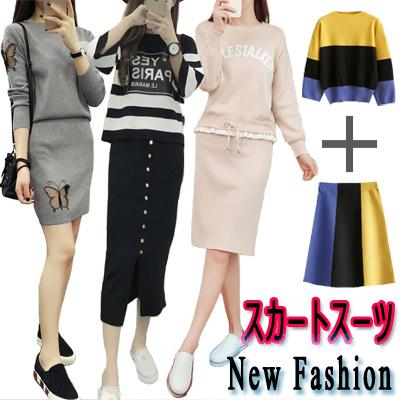 スカートスーツ 春秋新品 OL スーツ レディーススカートスーツ  ニットスーツ セーター Korean LYQ1709