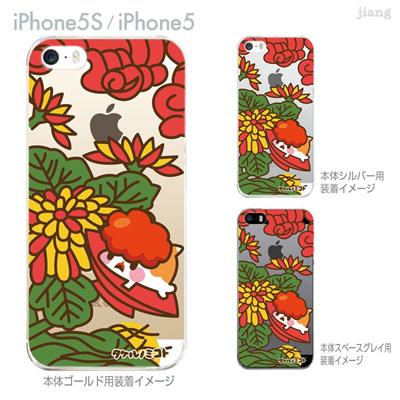 【iPhone5S】【iPhone5】【Clear Arts】【iPhone5sケース】【iPhone5ケース】【カバー】【スマホケース】【クリアケース】【クリアーアーツ】【イラスト】【タケルノミコト】【花札】【菊】 45-ip5s-tm0011の画像